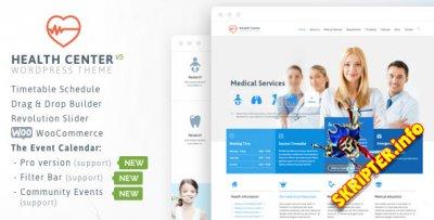 Health Medical Center v15- медицинский шаблон для WordPress