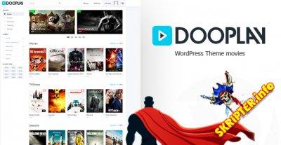 DooPlay v1.0.0 - видео шаблон для WordPress