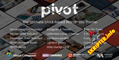 Pivot v1.4.18 - многоцелевой шаблон для WordPress