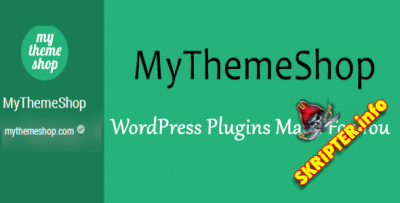 MyThemeShop Plugins Pack - сборка плагинов для WordPress