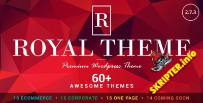 Royal v2.7.3 — универсальный шаблон для WordPress