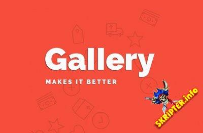 Balboa gallery Pro v2.1.0 - галерея изображений для Joomla