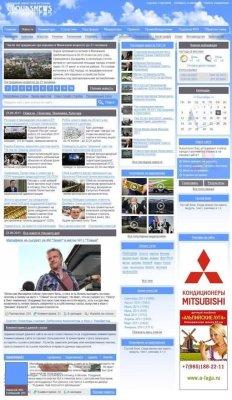 CloudsNews - новостной шаблон для DLE