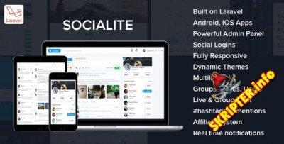 Socialite v1.1 - скрипт социальной сети