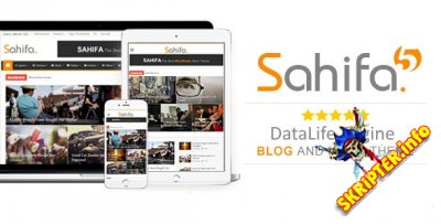 Sahifa Lite - новостной шаблон для DLE
