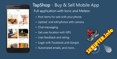 "TapShop - ""Buy & Sell Mobile App"" [Nulled]"