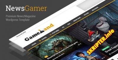 NewsGamer v2.0.1 - игры / новости / обзоры WordPress шаблон