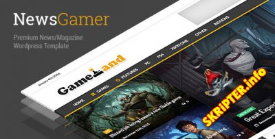 NewsGamer v1.7.6 - игровой шаблон для WordPress