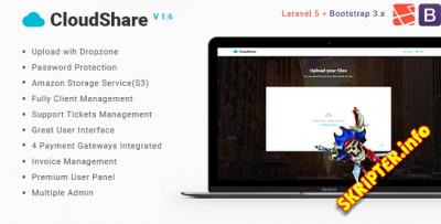 CloudShare v1.6 - скрипт хостинга файлов