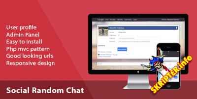 Social Random Chat v1.3.2 - многопользовательский чат
