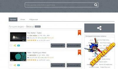YouTube to MP3 Converter Pro v3.4 - скачивание музыки и видео с YouTube