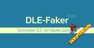 DLE-Faker — модуль для заполнения БД тестовыми данными