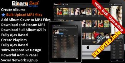 MP3 Gallery Script v1.4 - скрипт музыкального сайта