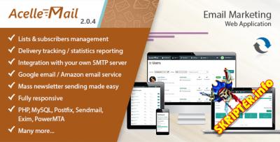 Acelle Mail v2.0.4 - скрипт электронного маркетинга