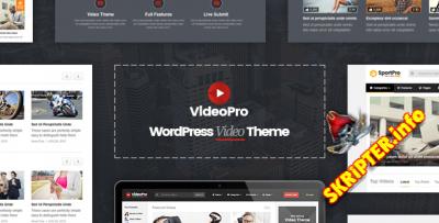 VideoPro v1.3 - видео шаблон для WordPress