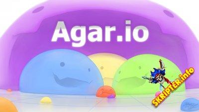 Скрипт браузерной игры Agario