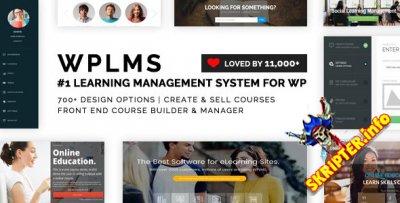 WPLMS v2.5.1 Rus - шаблон системы управления обучением для WordPress