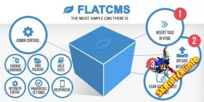 FlatCMS v1.0.4 - CMS создания для лендингов и статических сайтов
