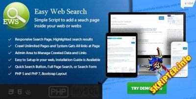 Easy Web Search v1.3 - скрипт поисковой системы