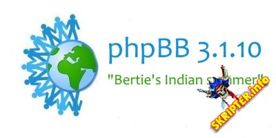 phpBB 3.1.10 Rus