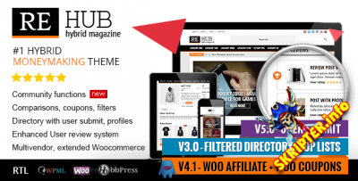 REHub v6.6.1 Rus - гибридная тема для WordPress