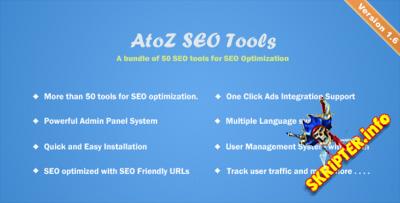 AtoZ SEO Tools v2.4 Nulled - скрипт SEO-инструментов