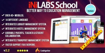 iNiLabs School Management System v2.1