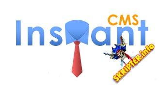 InstantCMS 2.6.0