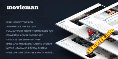 Movieman v1.0 - скрипт мультимедийного сайта