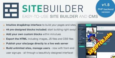 SiteBuilder Lite v1.5 - конструктор сайтов