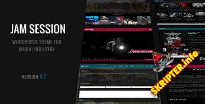 JamSession v4.8.3 - музыкальный шаблон для WordPress
