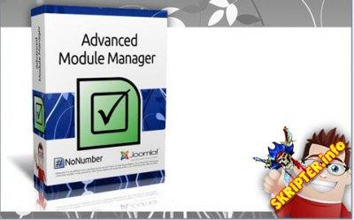 Advanced Module Manager PRO 7.1.1 Rus - полный контроль над модулями Joomla