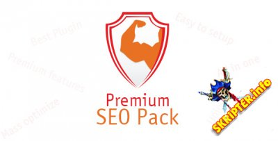 Premium SEO Pack v2.2 - SEO плагин для WordPress