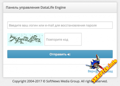DataLife Engine v11.2 Final Release (ORIGINAL & NULLED)