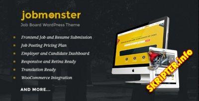 Jobmonster v4.5.0.1 Rus - шаблон доска объявлений для WordPress