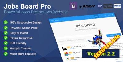 Jobs Board Pro v2.2 - доска объявлений