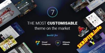The7 v4.2.0 Rus - универсальный шаблон для WordPress