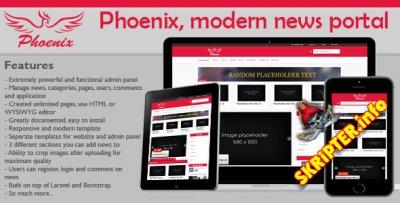 Phoenix v1.4 - скрипт новостного портала