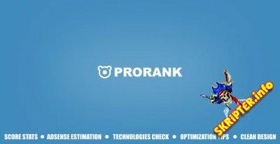 ProRank v1.0.2 - скрипт анализа сайтов