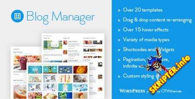Blog Manager v1.18 - плагин изменения макета и вариантов укладки постов