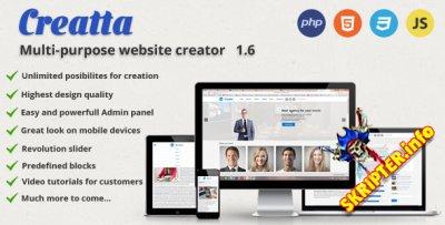 Creatta v1.6 - многофункциональный php конструктор сайтов
