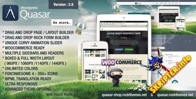 Quasar v2.8 - многофункциональный шаблон для WordPress
