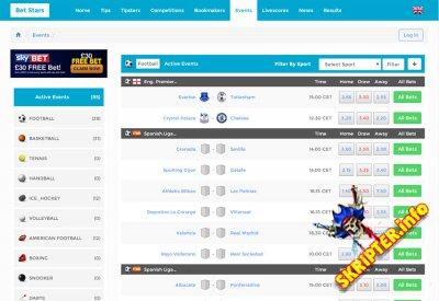 Bet Stars v1.1 Rus - скрипт спортивных прогнозов