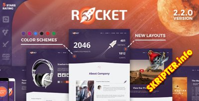 Rocket v2.2.0 - креативный многоцелевой шаблон для WordPress