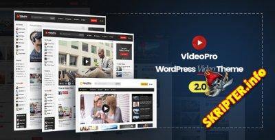 VideoPro v2.0.8 - видео шаблон для WordPress