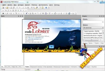 Codelobster PHP Edition v5.11.4 Pro Rus - многофункциональный редактор РНР, HTML, CSS файлов