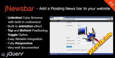 jNewsBar v2.0 - тикер бар для сайта