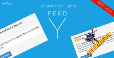 Feedy v1.0 - RSS лента для сайта