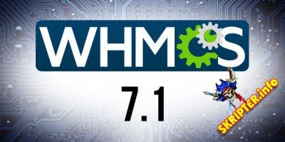 WHMCS v7.1.0 Nulled - биллинговая система