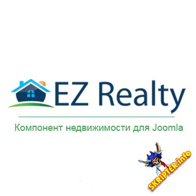 EZ Realty v7.2.0 - каталог недвижимости для Joomla